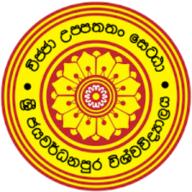Virtual Learning Environment - External Degrees and Extension Course Unit - University of Sri Jayewardenepura